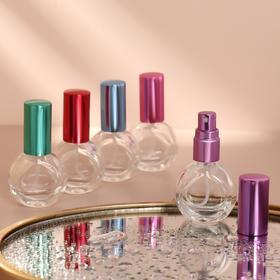 Флакон для парфюма с распылителем, 15 мл, цвет МИКС Ош