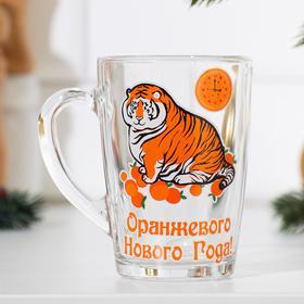 """Кружка """"Оранжевого Нового Года!"""" символ, 300мл"""