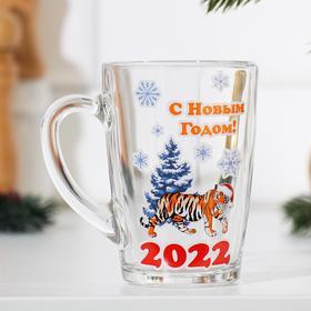 """Кружка """"С Новым Годом - 2022!"""" символ, 300мл"""