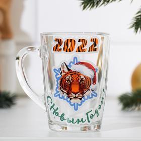 """Кружка """"С Новым Годом - 2022!"""" символ и снежинка, 300мл"""