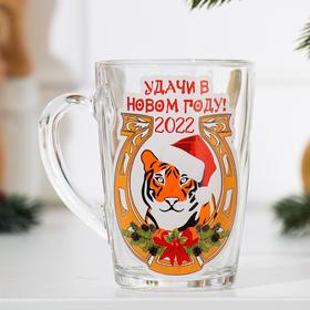 "Кружка ""Удачи в Новом Году - 2022!"" подкова, символ, 300мл"