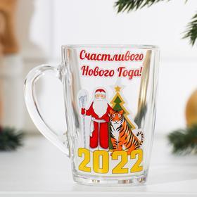 "Кружка ""Счастливого Нового Года!"" дед мороз и тигр, 300мл"