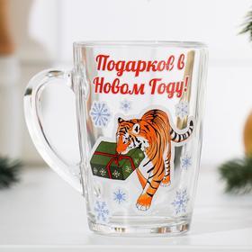 """Кружка """"Подарков в Новом Году!"""" символ и коробка, 300мл"""
