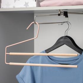 Вешалка для брюк и юбок SAVANNA Wood, 2 перекладины, 36×21,5×1,1 см, цвет розовый