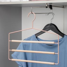 Вешалка для брюк и юбок SAVANNA Wood, 3 перекладины, 37×32×1,1 см, цвет розовый