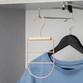 Вешалка для ремней и шарфов SAVANNA Wood, 11,3×24×1,1 см, цвет розовый