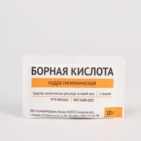 Борная кислота с тальком, 10 г