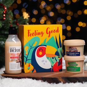 Подарочный набор Body Boom Feeling Good: натуральный био-гель для душа + кофейный скраб для тела + мятная соль для ванн