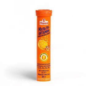 Мультивитамин Haas с апельсиновым вкусом, 20 шипучих таблеток по 4 г., общая масса 80 г.