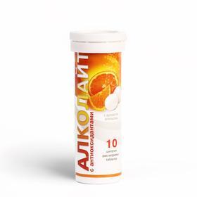 Алколайт апельсин-лимон, 10 шипучих таблеток