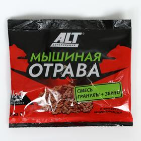 Зерновая гранулированная приманка 'Мышиная отрава',  200 г Ош