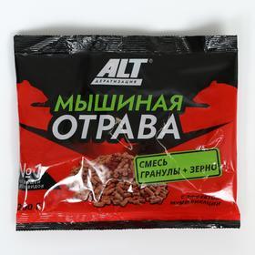 Смесь от грызунов 'Мышиная отрава', гранулы + зерно, 200 г Ош