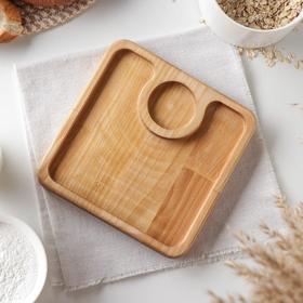 Менажница квадратная Доляна «Римини», d=20 см, 2 секции, береза, пропитана маслом