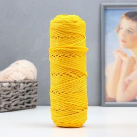 Шнур для вязания плоский 4 мм, 2 нити, полипропилен 100%, 100м/250гр (1303 Желтый)