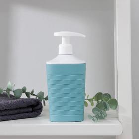 Диспенсер для жидкого мыла REEF, цвет МИКС Ош