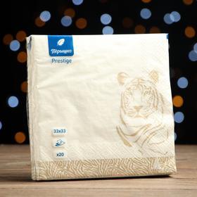 """Новогодние салфетки бумажные Перышко Prestige 33х33 """"Благородный тигр"""" 3сл 20л."""
