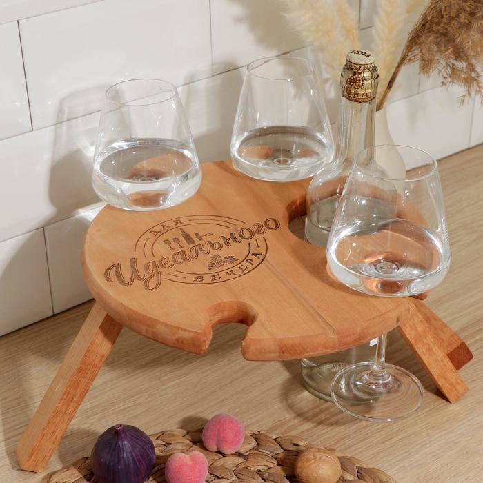 """Винный столик """"Для идеального вечера"""" 290х170х290 мм"""