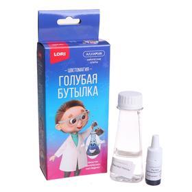 Химические опыты. «Голубая бутылка»