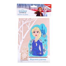Роспись по дереву.Игрушка-сувенир «Холодное сердце-2» «Эльза»