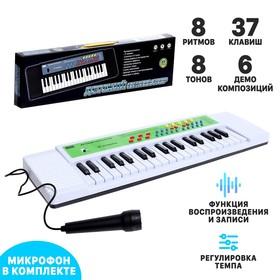 Синтезатор «Детский», 37 клавиш, с микрофоном, цвет белый
