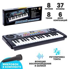 Синтезатор «Детский», 37 клавиш, с микрофоном, цвет чёрный