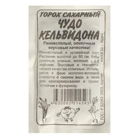Семена Горох 'Кельведонское Чудо', Сем. Алт, б/п, 10 г Ош