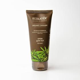 Крем для ног Ecolatier Green «Релакс», 100 мл