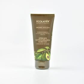 Крем для потрескавшейся кожи ног Ecolatier Green «Глубокое питание», 100 мл