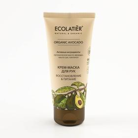 Крем-маска для рук Ecolatier Green «Восстановление & Питание», 100 мл