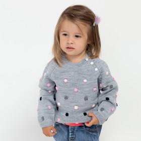 Джемпер для девочки, цвет серый, размер 80-86 см