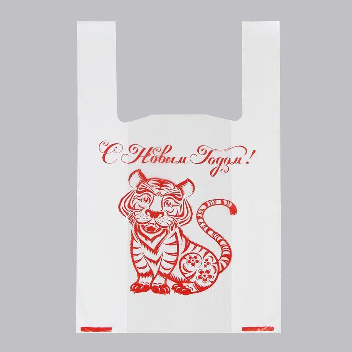 Пакет Тигрёнок, полиэтиленовый майка, 28 х 50 см, 12 мкм