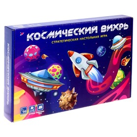 Настольная игра «Космический вихрь»
