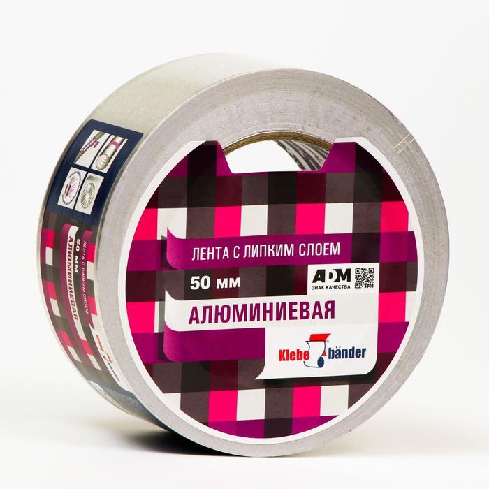 Алюминиевая лента Klebebänder, 50мм*40м, 50 мкм, в и/у