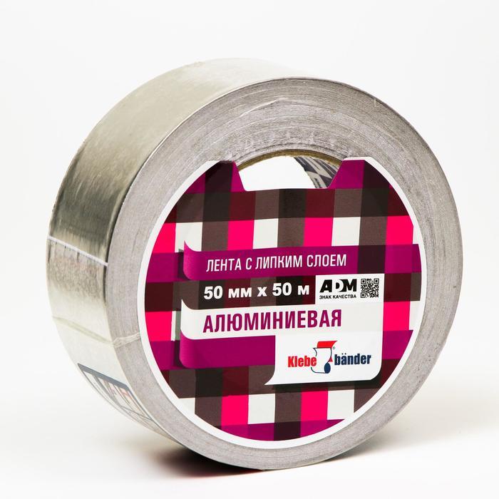 Алюминиевая лента Klebebänder, 50мм*50м, 50 мкм, в и/у
