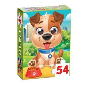 Пазл детский «Милый щенок», 54 элемента