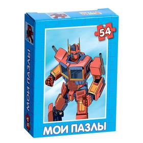 Пазл детский «Робот», 54 элемента