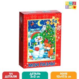 Пазл детский «Снеговик и лисёнок», 54 элемента