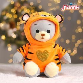 Мягкая игрушка «Мишка Лаппи» в костюме тигра