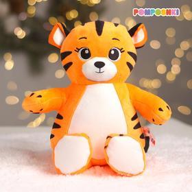 Мягкая игрушка «Новогодний тигр» 21 см