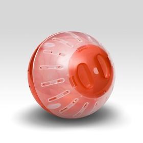 Шар для грызунов, 10 см, красный/прозрачный (цветная крышка) Ош