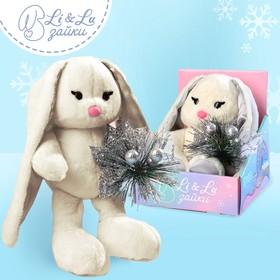 Мягкая игрушка «Зимняя Li», 25 см