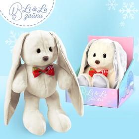 Мягкая игрушка «Милый Lu», 25 см