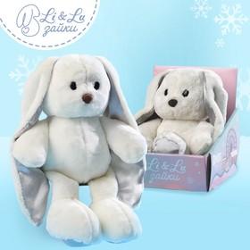 Мягкая игрушка «Очаровательный Lu», 25 см