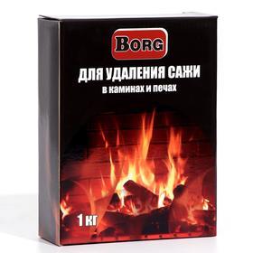 Порошок для удаления сажи Borg ,1 кг Ош