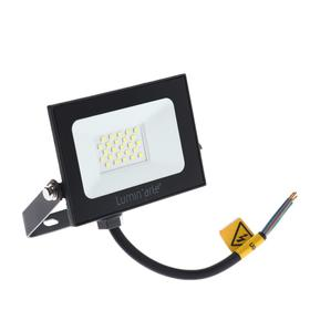 Прожектор светодиодный Luminarte LFL-20W/05, 20 Вт, 5700 К, 1600 Лм, IP65, черный Ош