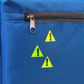 Светоотражающие наклейки «Предупреждающий знак», 11,2 × 6,5 см, 21 шт на листе, цвет жёлтый Ош