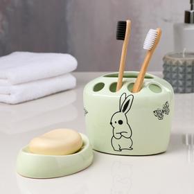 Набор для ванной «Зайцы», 2 предмета (подставка для щёток, мыльница), цвет ментол, деколь микс Ош