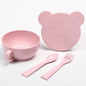 Набор детской ЭКО посуды: Миска с крышкой, ложка и вилка, цвет розовый