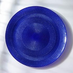 Блюдо сервировочное «Глория», d=30 см, цвет синий
