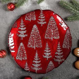 Блюдо сервировочное «Метелица», d=21 см, цвет красный